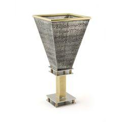 Stember - Elijah's Cup