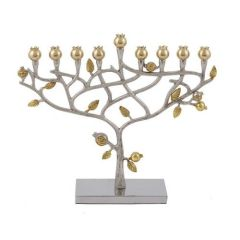 Emanuel - Hammered Chanukah Menorah - Pomegranates