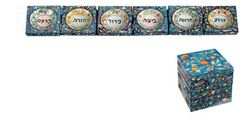 Emanuel - Wood Blue Seven Species Foldable Seder Plate