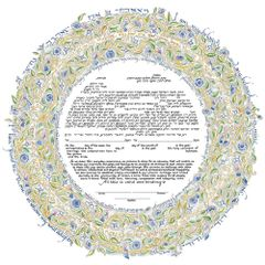 Caspi - Song of Love Papercut Ketubah