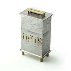 Stember - Frumma Tzedukah Box with Hinged Lid