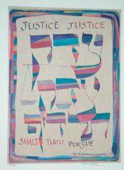 Katz, Sivia - Justice, Justice
