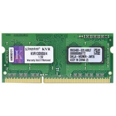 Kingston ValueRAM 4GB 1333MHz SODIMM KVR13S9S8/4