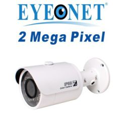 EyeONet 9742-6 2MP Mini Bullet IP Camera