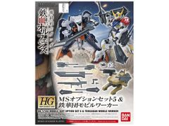 HG MS Option Set 5 & Tekkadan Mobile Worker