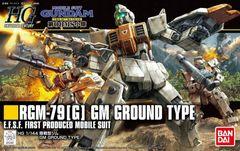 HGUC GM Ground Type