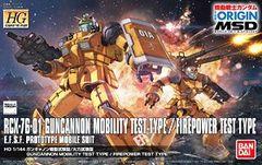 HG Guncannon Mobility test type / Fire power type