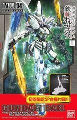 Limited Gundam Bael