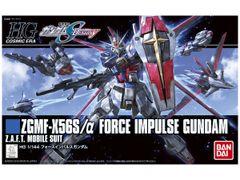 HGCE Force Impulse Gundam