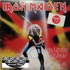 Iron Maiden Maiden Japan First Year Pressing 1981 US Harvest MLP 15000 Vintage Vinyl Record Album