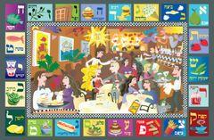 Restaurant Alphabet Placemat- Hebrew