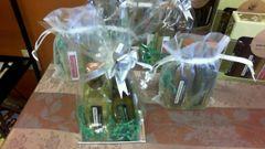 60 mL Bottle Gift Packs - Set of 2