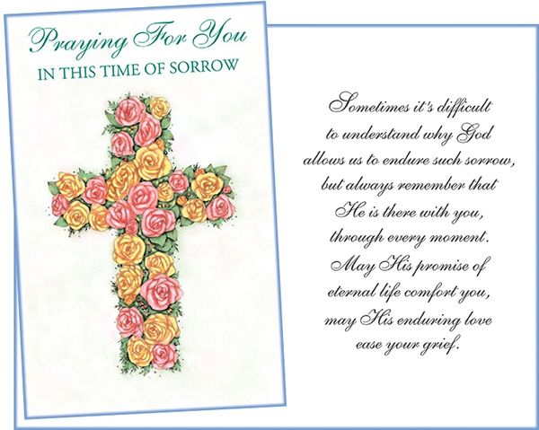 sympathy card sometimes its difficult to understand the