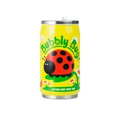 Beatrix New York Cozy Can ~ Juju Ladybug