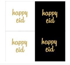 """happy eid"" Gold/Black Napkins"