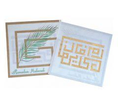 Ramadan Kufi Napkins