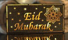 Eid Mubarak LED Light Box (Battery Operated)