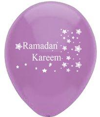 """""""Ramadan Kareem"""" Latex Balloons"""