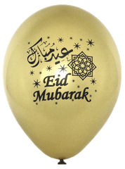 Eid Mubarak Balloons in English & Arabic (Set of 12)