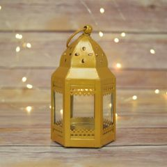 Mini Ramadan Lantern Candleholder