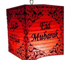 Eid Lantern Decoration