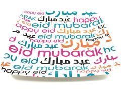 """Eid Mubarak"" Fonts Dessert Plates"