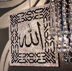 Allah Gliter Decorative Sign