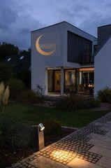 Ramadan & Eid Indoor/Outdoor Projector