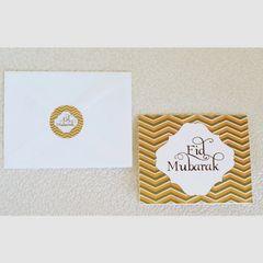 Eid Mubarak Stickers- Arabesque
