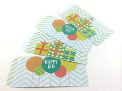 Eid Party Money Envelopes
