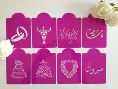Mabrouk Wedding Stencils, Set of 8