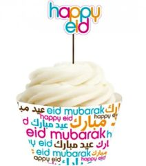 Eid Font Cupcake Wrapper and Topper