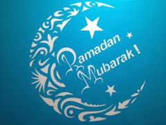 Ramadan Moon Cake Topper Stencil
