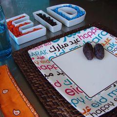 """Eid Mubarak"" Font Dinner Plates"