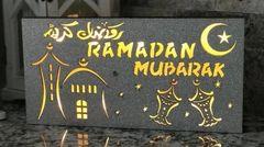 Silver Glitter Ramadan Light Box (Battery Operated)
