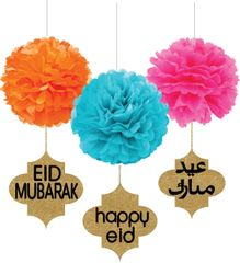 Ramadan & Eid Colorful Pompom Set