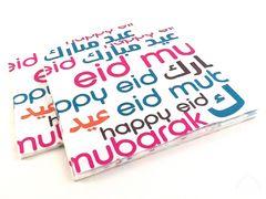 """""""Eid Mubarak"""" Fonts Napkin"""