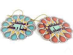 Ramadan Mubarak Tangier Danglers