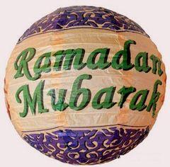 Ramadan Mubarak Lantern (English & Arabic)