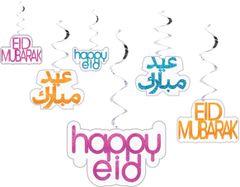 Glitter Multi-Color Eid Swirls