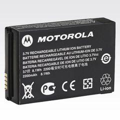 PMNN4468 SL300 Li-Ion Battery / 2300 mAh