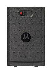 PMLN7074 SL300 Battery Door Cover