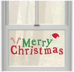 Merry Christmas Gel Cling Decals, 20ct