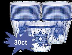 Hanukkah Judiac Traditions Passover Plastic Cups, 30ct