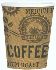 Classic Roast Hot Cup 12 oz - 40 Ct.