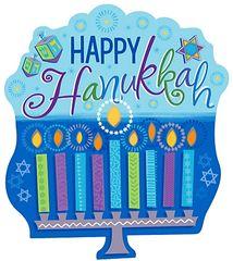 Hanukkah Icon Cutout - Printed Paper