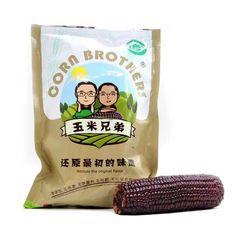 Organic Sticky Purple Corn 【玉米兄弟】有机黒糯玉米礼品箱