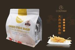 Canadian certified Wild dried fish maw 100%认证纯天然野生鱼胶半磅袋