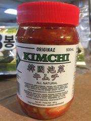 Original Korean Kimchi 450g/ 韩国泡菜450g