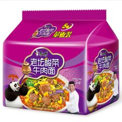 Classic Chinese instant noodle 康师傅老坛酸菜面
